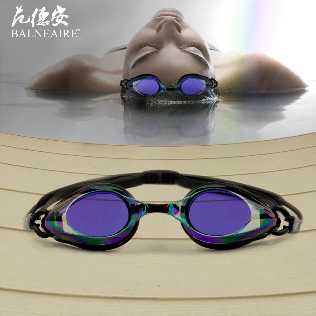 2014 Swimming Goggles Selling Freeshipping Red Acetate Glass Men Goggles Fashion Big Box Hd Waterproof Anti-fog Swimming Anti-uv(China (Mainland))