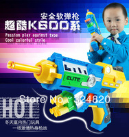Soft Bullet Blaster police gun toy gun children birthday gift kid big love four color options hot sales free shipping