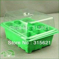 12 holes Seedling box germinating box nursery trays Insulation moisture transmission 19*15*11cm  Free shipping