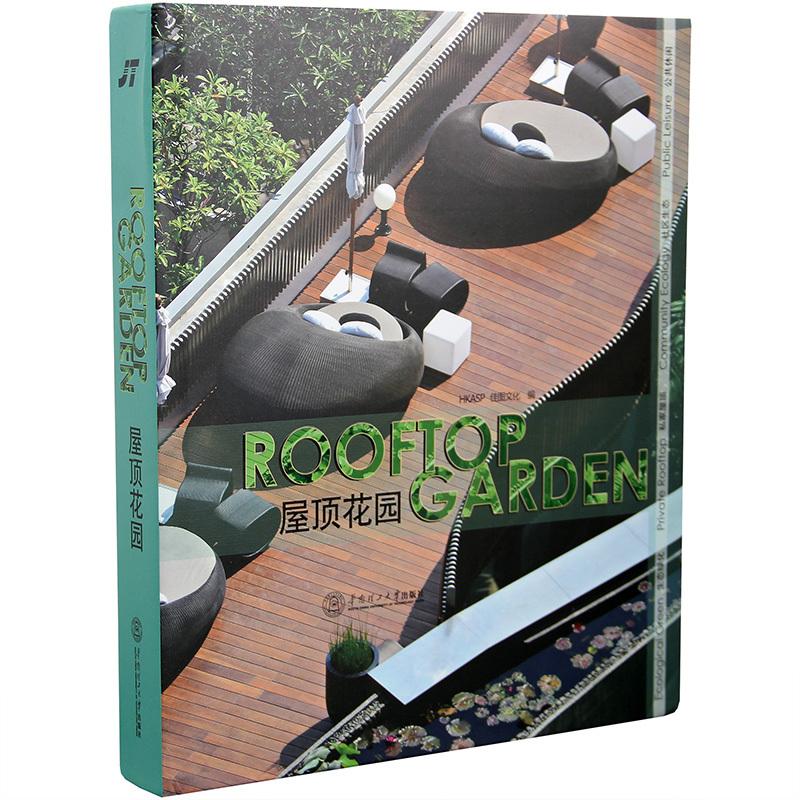 Rooftop Garden telhado telhado projeto do jardim da paisagem(China (Mainland))