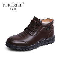 Men live the winter wool warm high help leisure boots fur leather shoes