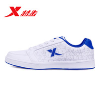 Trevor BuZhengPin man new sports leisure han edition warm wet skateboarding shoes