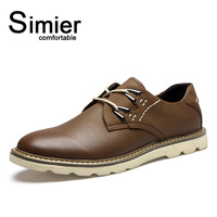 Simier smil men leisure fashion leather sandals package mail of England