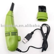 vacuum cleaner computer price