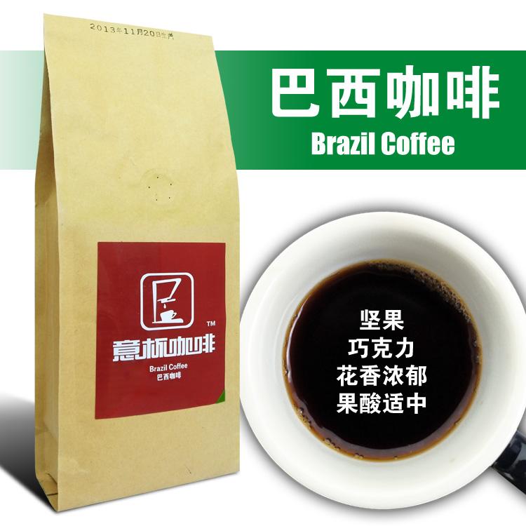 Cup coffee brazilian coffee beans fresh card