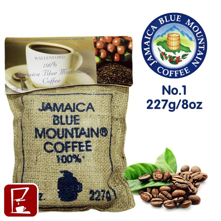 Wallenford blue mountain coffee beans skgs 8oz 228