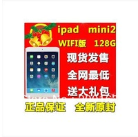 BRAND NEW mini with Retina display Wi-Fi 128GB Space Grey Tablet PC 7.9 Retina display iOS 7 and iCloud Only 17 left in stock