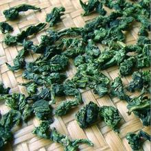 Free Shipping Tea premium new tea luzhou-flavor autumn tea tieguanyin bulk 500g special product of China