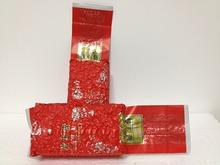 Free Shipping Tea premium new tea luzhou flavor autumn tea tieguanyin bulk 500g special product of