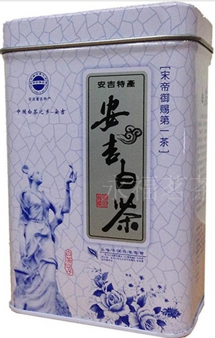 125g 2015 Newest Anji White Tea Silver Needle Tea Chinese Green Tea Health Care with Gift