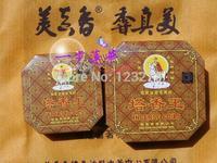 sandal incense Tower incense incense coil incense xiang gong buddhist santalwood  santal