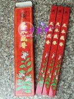 sandal incense Incense incense lying hong buddhist incense xiang gong  santal