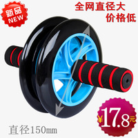 2014 Hot Selling Ab wheel abdominal round thin waist roller mute sports fitness equipment household sporting goods