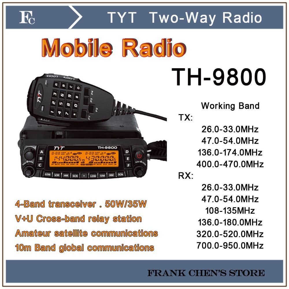 получать двойной TYT 4-band fm трансивер,