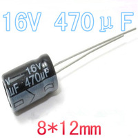 The new high-quality electrolytic capacitor 16V 470UF 470UF/16V volume 8 * 12mm