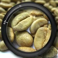 Зерновое кофе 500