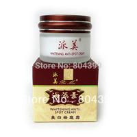 Paimei whitening anti spot cream whitening cream for face,remove pigment facial cream