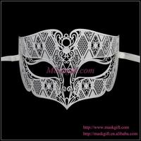 White Metal Masks Free Shipping High Quality Luxury Laser Cut Venetian Masks Wedding Party MD005-WT White Man Metal Masks