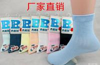 6pcs/lot spring summer high quality child socks girl boy children cotton sock permeability thin sock hot sale 81