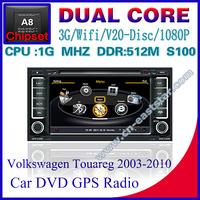 Car gps for Volkswagen Touareg VW S100 DVD navigation radio bluetooth car kit TV USB Wifi 3G 1G CPU Video Free shiping 1208