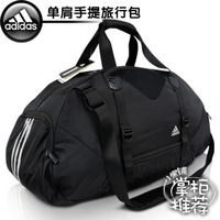 Large capacity independent shoe Man   basketball   travel bag sports shoulder   messenger   handbag
