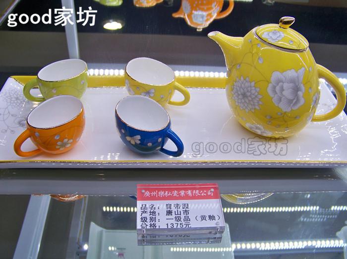 Set tea set tea tray set bone china tea set kung fu tea