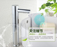 [B&R]Cu Mixer Tap Single-arch Single Lever Faucet Bathroom Lavatory Tall Vessel Sink basin mixer tap basin faucet