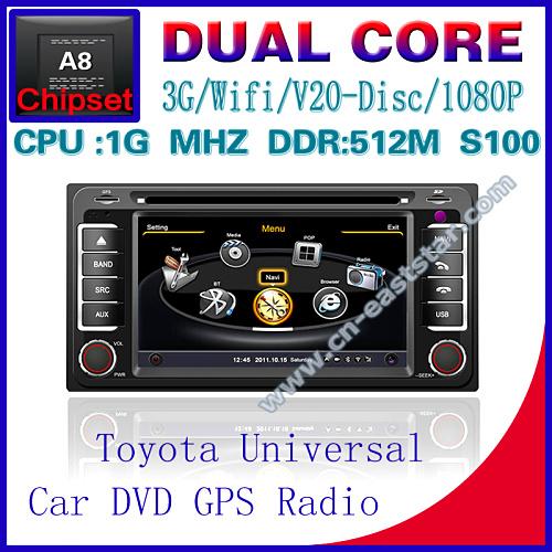 Car DVD for Toyota Corolla old S100 gps navigation radio bluetooth car kit TV USB Wifi 3G 1G CPU Video audio Free shiping 1222(China (Mainland))