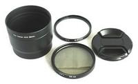 58mm Filter Lens Adapter Tube FA-DC58 UV CPL Cap Set for Canon G15 G16