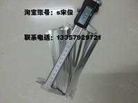 Nickelsteel belt nickel-strip nickel plate lug battery nickel plate 0.1*5*150