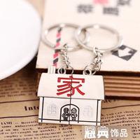 Couple key chain car key bags business gift logo decoration