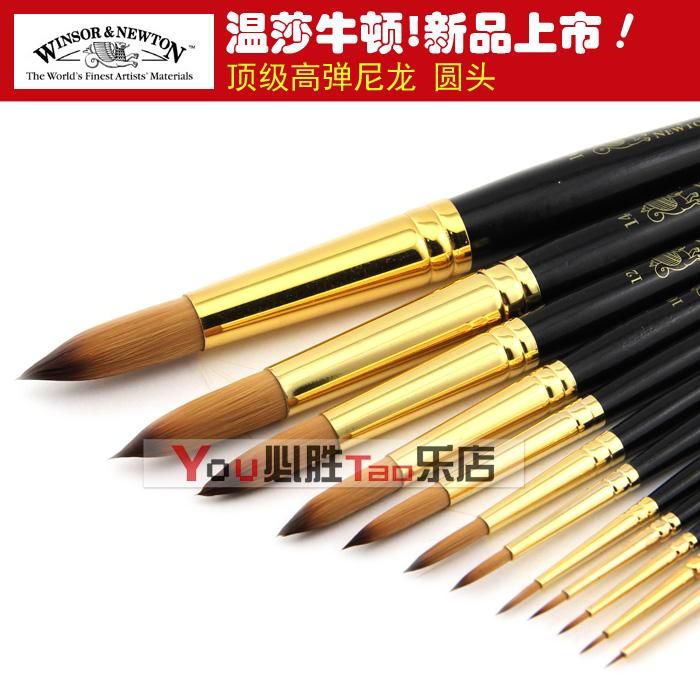 Windsor newton haste preta rodada toe nylon caneta caneta guache aquarela tinta acrílica escova(China (Mainland))
