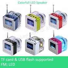 mp3 mini speaker price