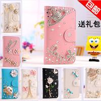 For nokia   lumia920 mobile phone case n909 620 720 820 520 holsteins diamond phone case protective case