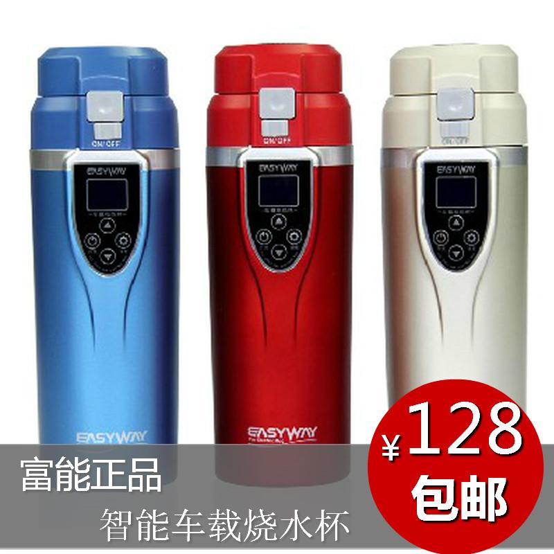 Carro carro elétrico copo de aquecimento aquecida vácuo carro copo garrafa térmica copo chaleira garrafa copo carro água fervente(China (Mainland))