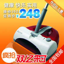 electric sweeper promotion