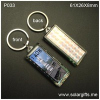 2014 hot sale promotional gifts solar LCD keychain with digital clock logo flashing solar power no battery need
