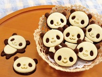 one Set (4X) Panda Bread Cake Biscuit Pastry Mould Tools Sugarcraft Cookies Sandwich Cutter Mold with Retail Package Free Ship!
