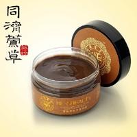 Brighten Chinese medicine whitening freckle contraction blemish detox anti-yellow moisturizing brithening herbal mask