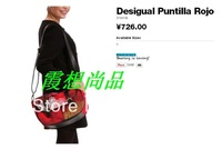 2014desigual new European and American fashion handbags shoulder diagonal 2 with