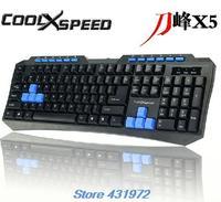 free hongkong post cool xspeed X5 gaming keyboard desktop computer keyboards USB wired game keyboard usb laptop external