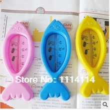 baby water thermometer price