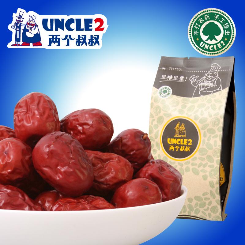 Dates grey dates premium jujube dried fruit snacks loulan wongai 218g