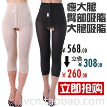 medical body shaping pants