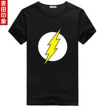 wholesale flash bang