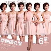Pink bridesmaid dress design short wedding dress bridal short pink dress  wedding dinner party  dress Free shipping