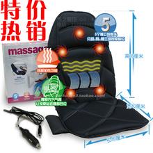 popular massage chair mechanism