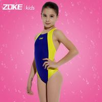 Zoke child female child swimwear girls swimwear triangle one-piece swimsuit female