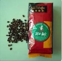 Od brazilian coffee beans fresh 1Lb