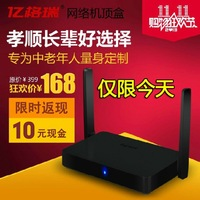 X1 hd player dual-core tv box network set-top box quad-core gpu